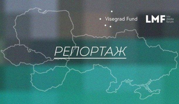 Репортажний проект_Вишеград