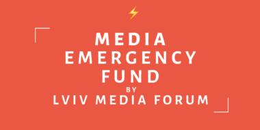 Media Emergency Fund