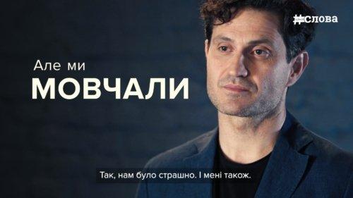 Відеоісторія Ахтема Сеїтаблаєва