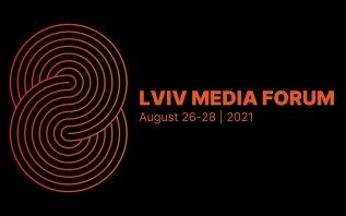 Lviv Media Forum Львів